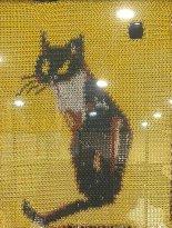 Cat Inlay